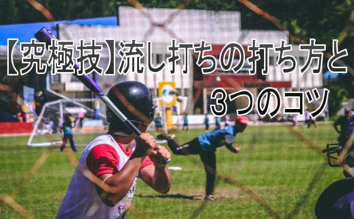草野球をする人たち